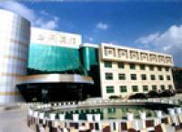 Zhidan Hotel
