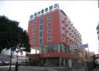 Photo of GreenTree Inn Nanning Xiuxiang Business Hotel