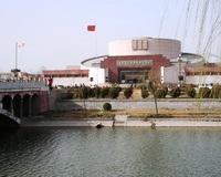Yi-Lu-Yu Memorial Hall
