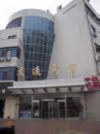 Photo of Jiaotong Hotel Jiayuguan