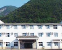 Huangxiandong Mountain Villa