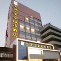 Meiyi Meijia City Hotel