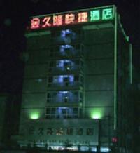 Jinjiulong Express Inn