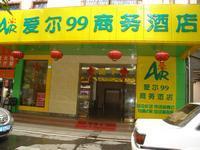 Aier 99 Business Hotel