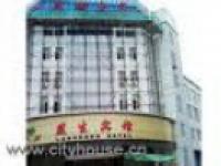 Kaiyue Huangjia Hotel