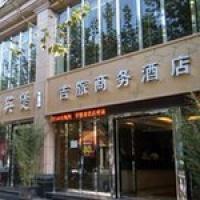 Jilv Business Hotel