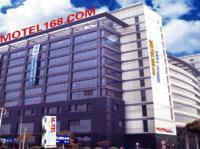 Motel 168 (Shanghai Qixin Road)