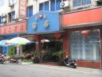 Songjiang Liangyou Hotel