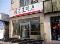 Jingchang Hotel Shanghai Zhongyuan Road