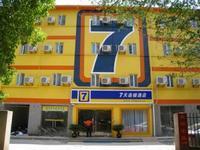 7 Days Inn (Shanghai Tianshan Road)