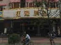 Hongwan Hotel