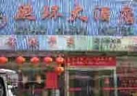 Jitai Hotel Shanghai Zhongxing Road