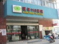 Wangnian 118 Hotel