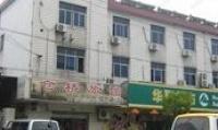 Cangqiao Inn