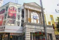 Jvheng Hotel