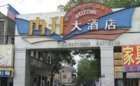 Ransheng Hotel