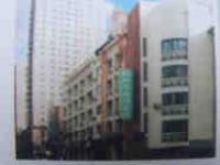 Jiaozhouwan Hotel