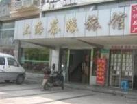 Chayuan Hostel