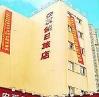 7 Days Inn Shanghai Yan'an West Road Subway Station