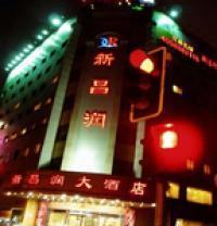 Dongxin Changrun Hotel
