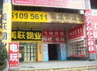 Feiyang Hotel