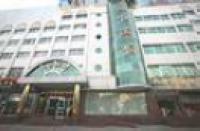 Yiheng Hotel
