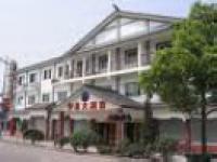 An Chang Hotel