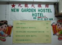 Photo of New Garden Hostel Hong Kong