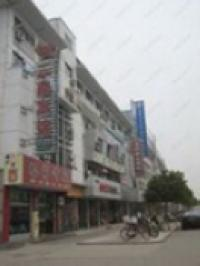 Photo of Sanxin Hotel Dafeng