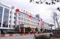 Hongtai Hotel
