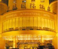 Zoucheng International Hotel