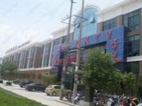 Jinri Jiayuan Hotel