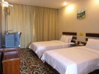 Shengshi-guiyuan Commerce Hotel