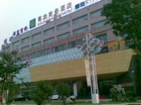 Zunlong Business Hotel
