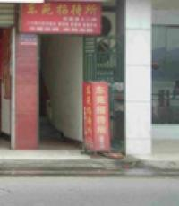 Dongyuan Guest House