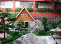 Qiaoya Yileyuan Resort
