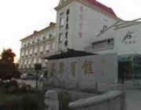 Changli Hotel