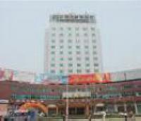 Zhongxin Hotel