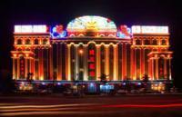 Weiwang Hotel