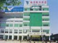 Xinyu Holiday Inn