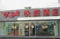 Feitian Meiju Boutique Hotel Lanzhou Weiyuan Road