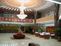 Huomei Hotel