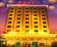 Xiao Sa Hotel