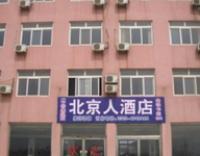 Beijingren Hotel
