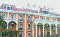 Haodun Garden Hotel