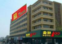 Golden Lion 100 Supermarket Hotel (Wuyi Shan)