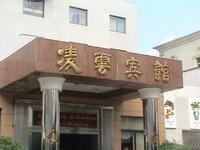 Lin Yun Hotel
