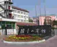 Qingshan Hotel