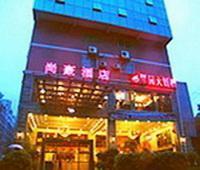 Shang Hao Hotel