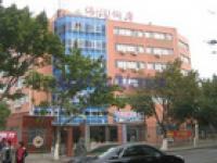 Xiang Cao Yuan Hotel